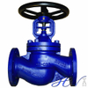 Bellow Seal Flanged Carbon Steel Manual Globe Valve